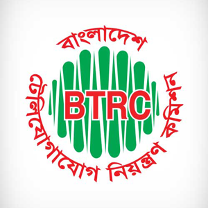 BTRC-Logo