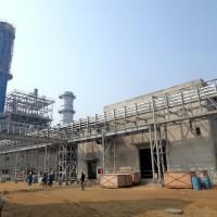 Bibiyana 400 MW